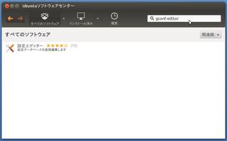 2012-05-09_Ubuntu1204_Button_03.png
