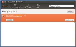 2012-05-09_Ubuntu1204_Button_04.png