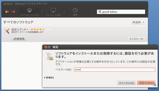 2012-05-09_Ubuntu1204_Button_05.png