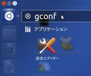 2012-05-09_Ubuntu1204_Button_09.png