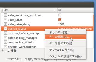 2012-05-09_Ubuntu1204_Button_12.png