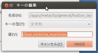 2012-05-09_Ubuntu1204_Button_13.png