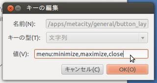 2012-05-09_Ubuntu1204_Button_14.png