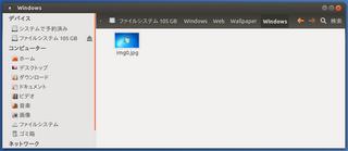 2012-05-09_Ubuntu1204_Button_18.png