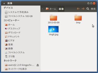 2012-05-09_Ubuntu1204_Button_19.png