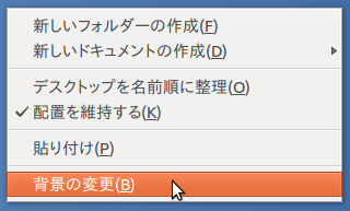 2012-05-09_Ubuntu1204_Button_20.png
