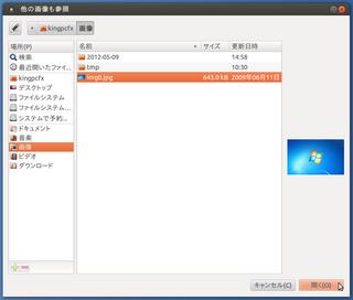 2012-05-09_Ubuntu1204_Button_22.png
