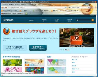 2012-05-09_Ubuntu1204_Button_24.png