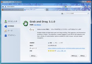 2012-05-10_Grab_and_Drag_08.png