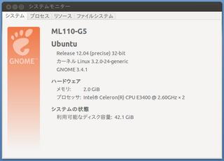 2012-05-11_ML110G5_Ubuntu1204_01.png