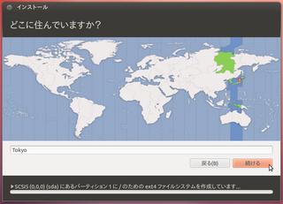2012-05-20_Ubuntu1204_SDHC_20.png