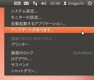 2012-05-20_Ubuntu1204_SDHC_28.png