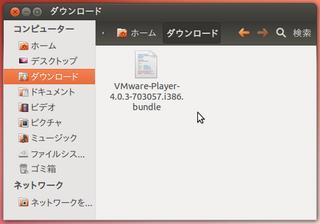 2012-05-20_Ubuntu1204_SDHC_31.png