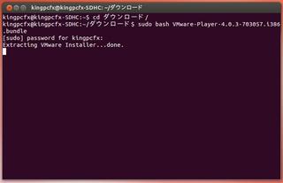 2012-05-20_Ubuntu1204_SDHC_32.png