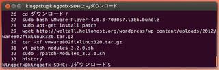 2012-05-20_Ubuntu1204_SDHC_39.png