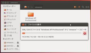 2012-05-20_Ubuntu1204_SDHC_43.png