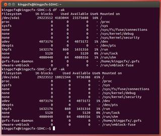 2012-05-20_Ubuntu1204_SDHC_44.png