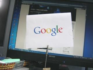 2012-05-24_Google_AdSense_PIN_01.jpg