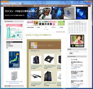 2012-05-29_amazon_01.png