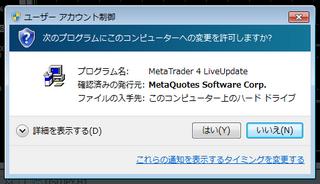 2012-06-02_MT4_LiveUpdate_Win7_01.png