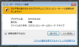 2012-06-02_MT4_LiveUpdate_Win7_04.png