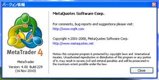 2012-06-02_MT4_LiveUpdate_WinXP_01.png