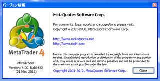 2012-06-02_MT4_LiveUpdate_WinXP_05.png