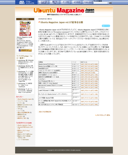 2012-06-15_UbuntuMagazine_01.png