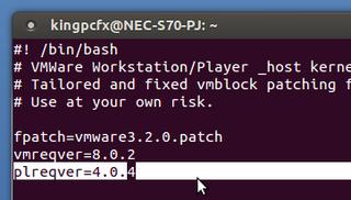 2012-06-15_VMwarePlayer404_03.png