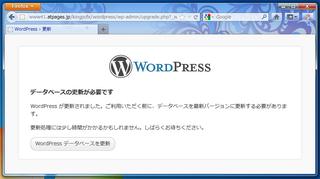 2012-06-19_WordPress_06.png