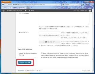 2012-06-19_WordPress_10.png