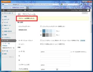 2012-06-19_WordPress_11.png