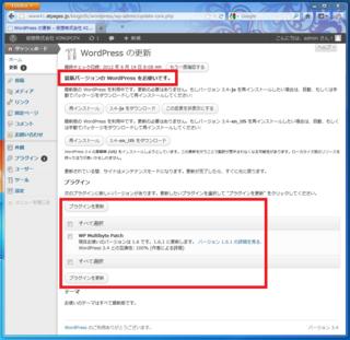 2012-06-19_WordPress_12.png