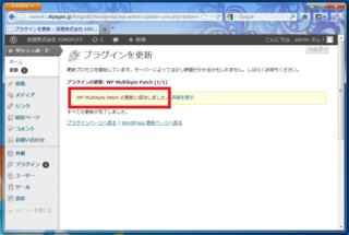 2012-06-19_WordPress_13.png