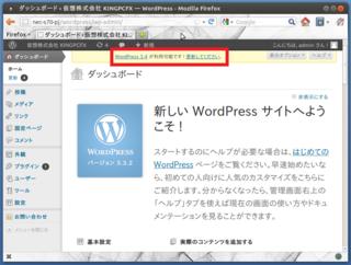 2012-06-19_WordPress_Ubuntu_01.png