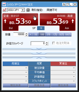 2012-06-23_SBI-FXTRADE_07.png