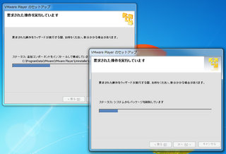 2012-08-24_VMwarePlayer_11.png