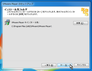 2012-08-24_VMwarePlayer_14.png