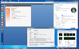 2012-08-24_VMwarePlayer_24.png
