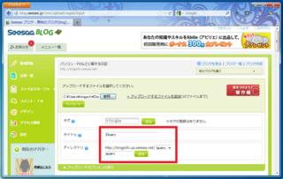 2012-09-01_ページ先頭へボタン_02.png