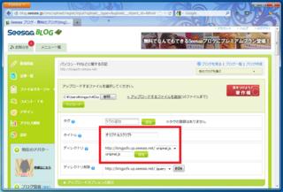 2012-09-01_ページ先頭へボタン_03.png