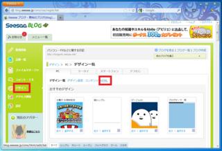 2012-09-01_ページ先頭へボタン_04.png