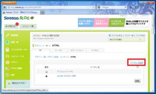 2012-09-01_ページ先頭へボタン_05.png