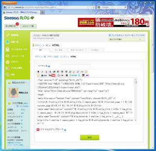 2012-09-01_ページ先頭へボタン_06.png