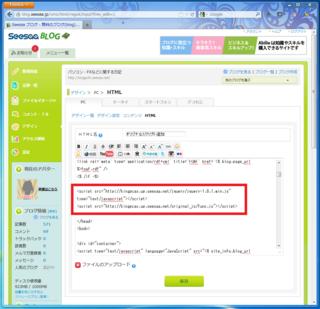 2012-09-01_ページ先頭へボタン_08.png