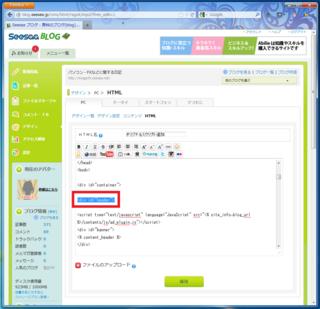 2012-09-01_ページ先頭へボタン_09.png