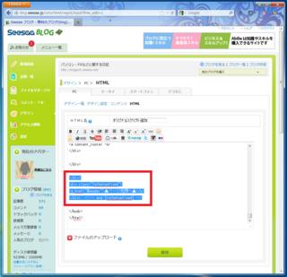 2012-09-01_ページ先頭へボタン_10.png