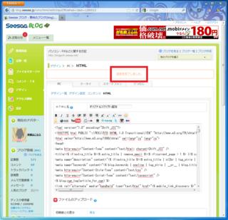 2012-09-01_ページ先頭へボタン_12.png