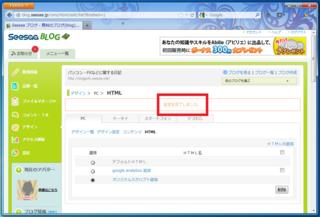 2012-09-01_ページ先頭へボタン_14.png