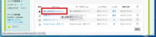 2012-09-01_ページ先頭へボタン_16.png